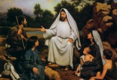 Ісус про Себе